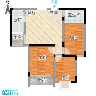 颐青园8.50㎡户型3室2厅1卫1厨