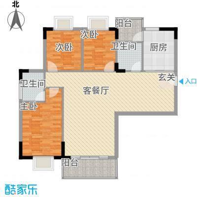 启明苑127.18㎡精品E02/05户型3室2厅2卫1厨