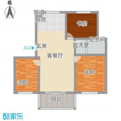 养怡花园132.00㎡户型3室2厅1卫1厨