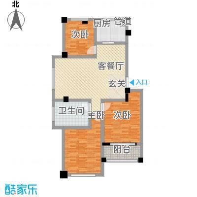 颐青园12.70㎡户型3室2厅1卫1厨
