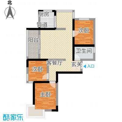 颐青园8.60㎡户型3室2厅1卫1厨