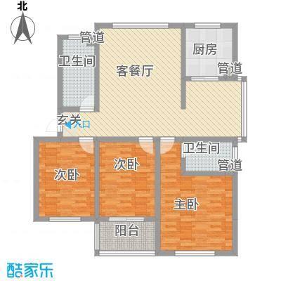 颐青园131.14㎡户型3室2厅1卫1厨