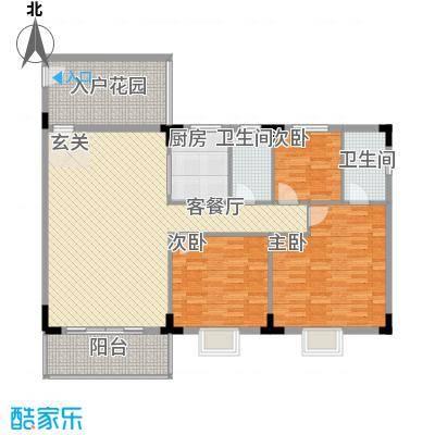 启明苑124.70㎡精致03/06户型3室2厅2卫1厨