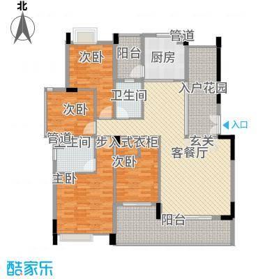 卢浮公馆15.35㎡尊享户型4室2厅2卫1厨