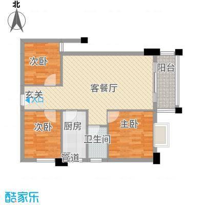 国兆蜜园5.52㎡3单元05、06户型3室2厅1卫