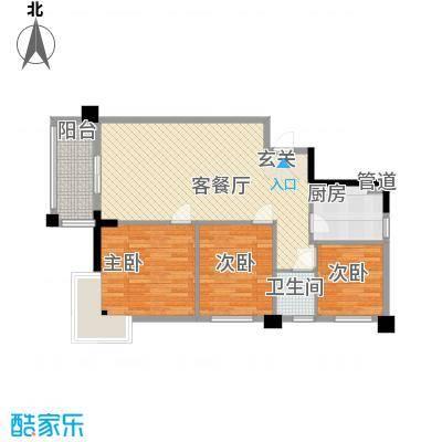 国兆蜜园7.12㎡1单元02、2单元01户型3室2厅1卫