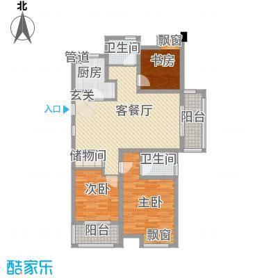 常发欧风新天地126.00㎡B-1欧风奢想户型3室2厅2卫