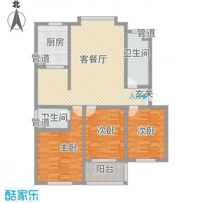 颐青园123.24㎡户型3室2厅2卫1厨