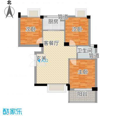 上城国际c2户型