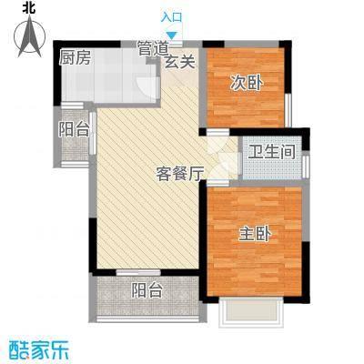 渭水茗居15号楼H户型