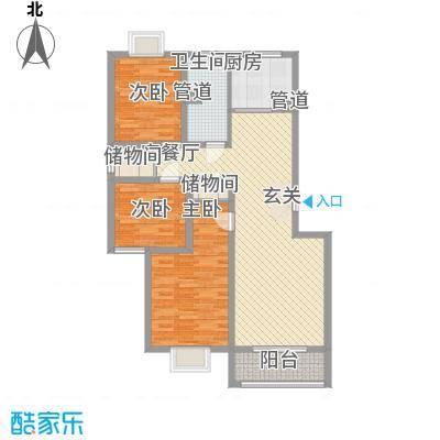 凯旋新城111.60㎡11#三居B户型3室2厅1卫