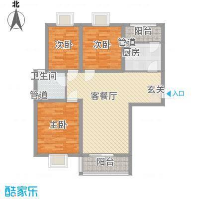 凯旋新城111.70㎡9#三居A户型3室2厅1卫
