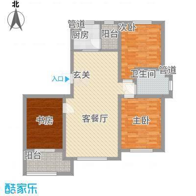 铖裕香榭湾124.10㎡E户型3室2厅1卫1厨