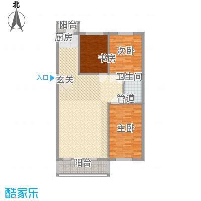 民生家园12.64㎡台北阳光1户型3室1厅1卫