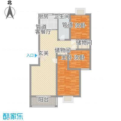凯旋新城111.60㎡11#三居A户型3室2厅1卫