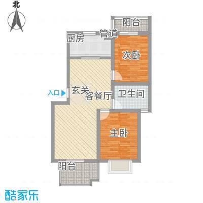 康泰苑A2-85户型2室2厅1卫1厨
