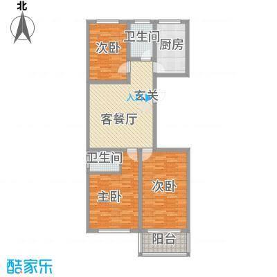 天元城124.20㎡2-C户型3室1厅2卫1厨
