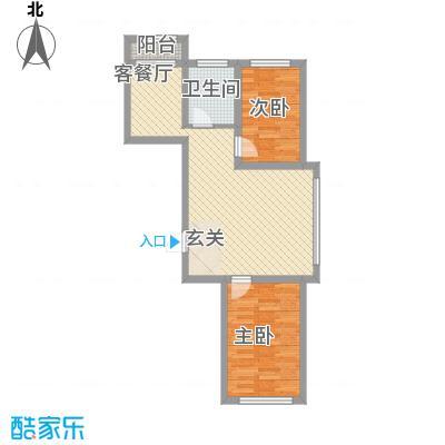 龙泰富苑74.44㎡户型2室2厅1卫