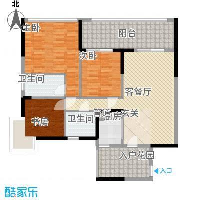 东方新城户型2室