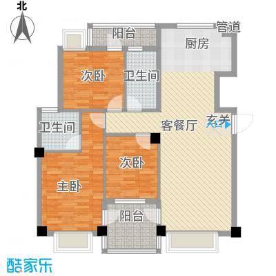 京华茗苑128.00㎡41#小高层中间套标准层I户型3室2厅2卫1厨