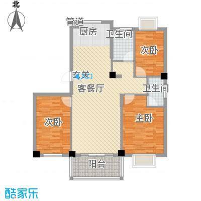 京华茗苑121.00㎡39#、42#小高层东首标准层C户型3室2厅2卫1厨
