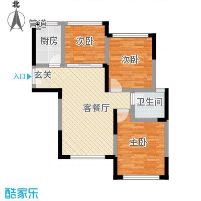 龙泽半岛逸湾88.00㎡A1-1户型2室2厅1卫
