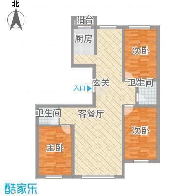 龙泰富苑131.20㎡户型3室2厅1卫