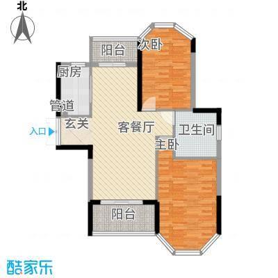 光耀荷兰堡8.35㎡2栋B1层户型2室2厅