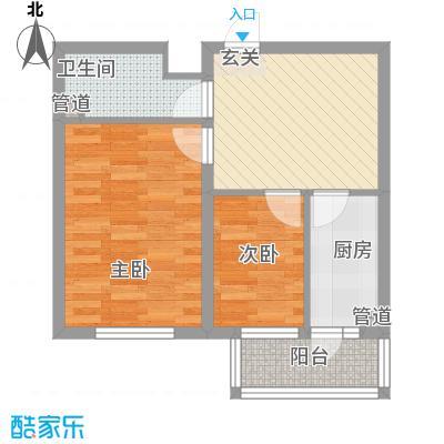 华泰世纪新城54.34㎡二期B2户型1室1厅1卫