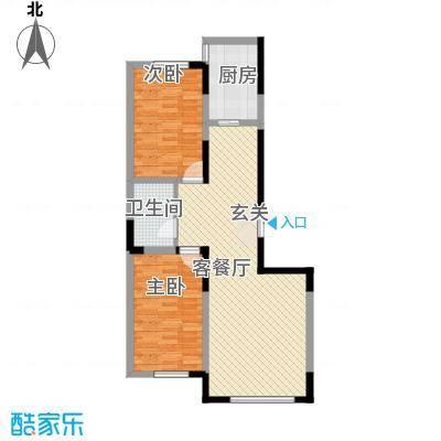 龙泰富苑12.84㎡7户型2室2厅1卫