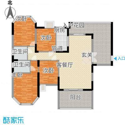 光耀荷兰堡168.50㎡1栋A层户型4室2厅