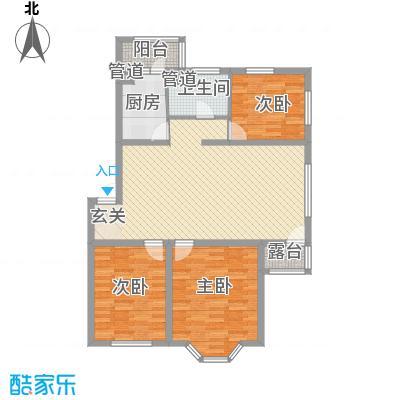华泰世纪新城1.26㎡二期C户型3室2厅1卫