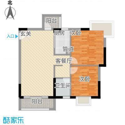 凯欣苑84.00㎡6栋、9栋舒适户型2室2厅1卫1厨