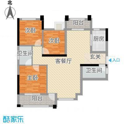 君�花园18.00㎡2/3/4栋D户型3室2厅2卫1厨
