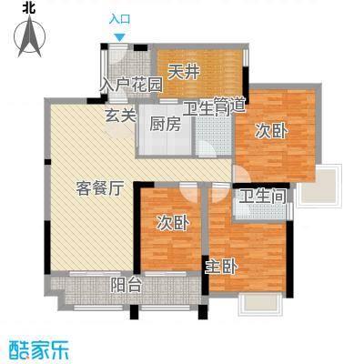 君�花园18.00㎡1/5栋C户型3室2厅2卫1厨