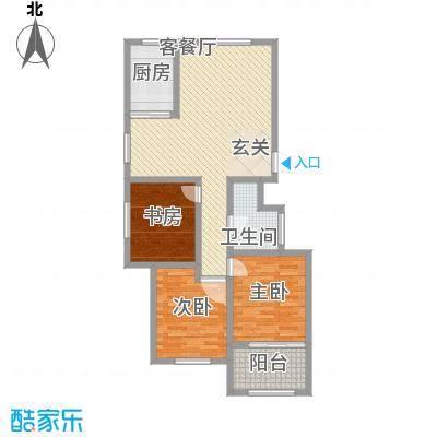 玉泉新城117.00㎡B户型3室2厅1卫1厨