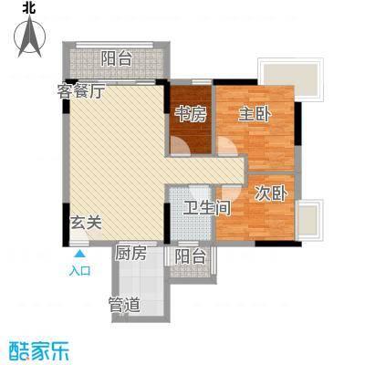 凯欣苑81.00㎡6栋、9栋灵动户型3室2厅1卫1厨