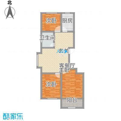 玉泉新城5.00㎡A户型3室2厅1卫1厨