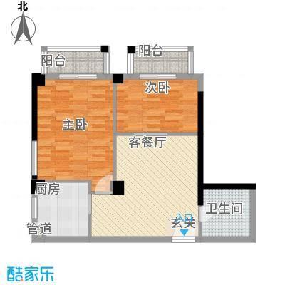 颐和名苑84.00㎡青年公寓S6户型2室2厅1卫1厨