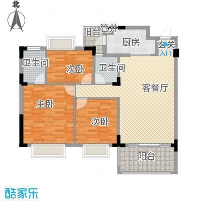 大信芊翠家园11.82㎡A户型3室2厅2卫1厨