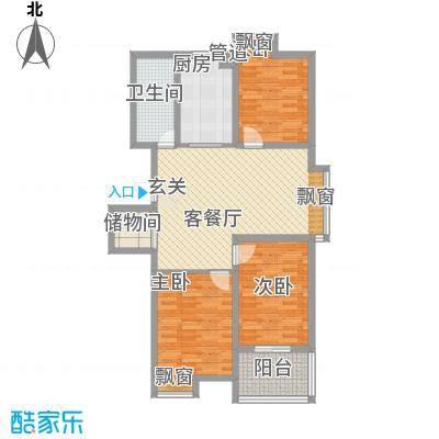彩弘国际115.00㎡b9户型3室2厅1卫1厨