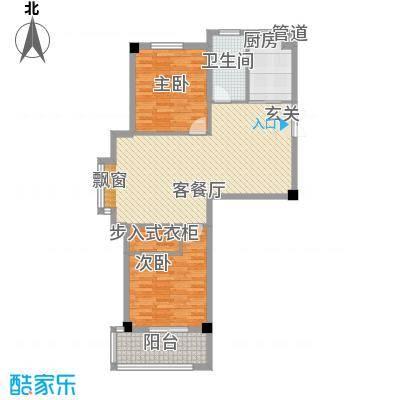颐和名苑11.00㎡2期户型2室2厅1卫1厨