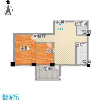 颐和名苑2期户型2室2厅1卫1厨