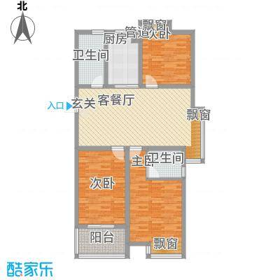 彩弘国际125.00㎡二期c7户型3室2厅1卫1厨