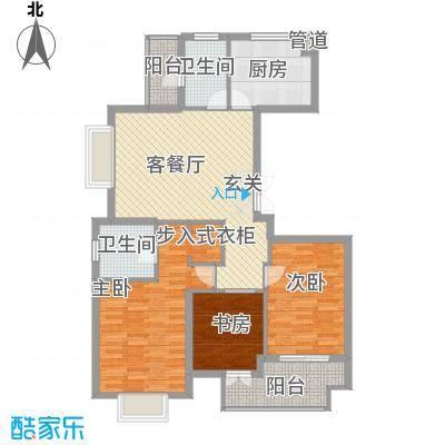 颐和名苑121.00㎡2期户型3室2厅2卫1厨