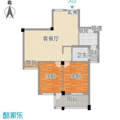 颐和名苑14.00㎡2期户型2室2厅1卫1厨