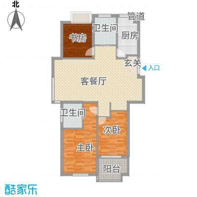 颐和名苑125.00㎡2期户型3室2厅2卫1厨