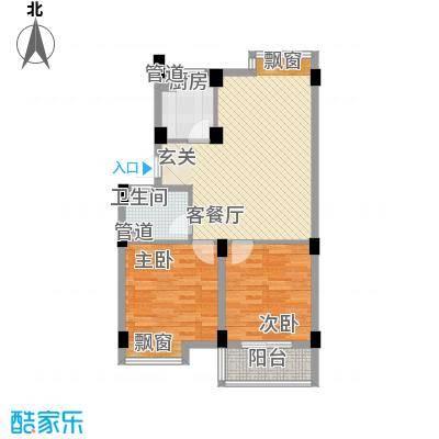 颐和名苑78.00㎡多层G户型2室2厅1卫1厨