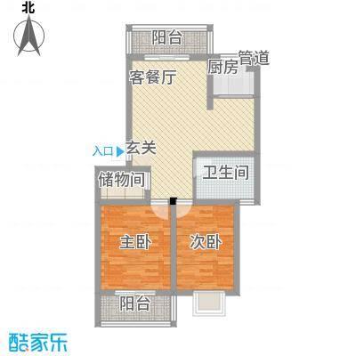 阿波罗公寓2-2-1户型