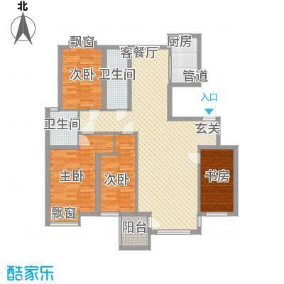 翰林观海144.84㎡H和美佳居户型4室2厅1卫1厨